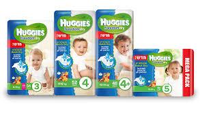 پوشک هاگیز (Huggies)